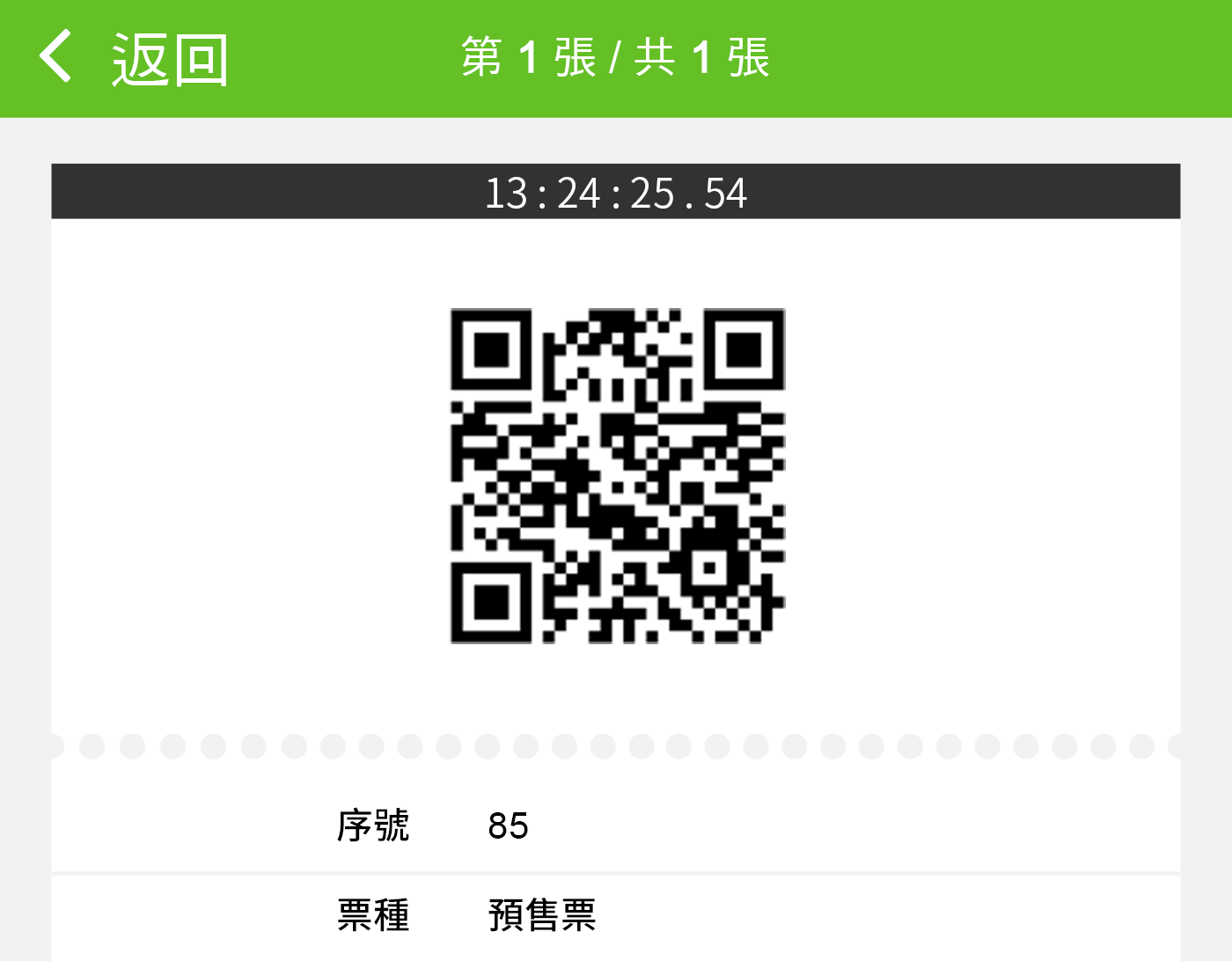 Snapshot app@2x zh tw