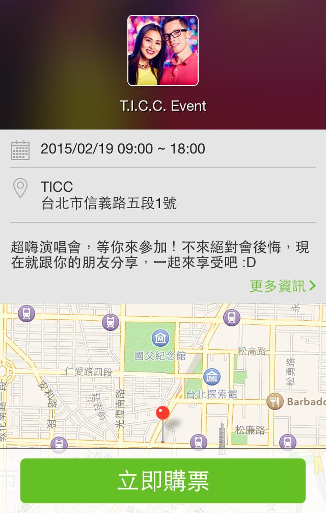 Snapshot app 1 zh tw