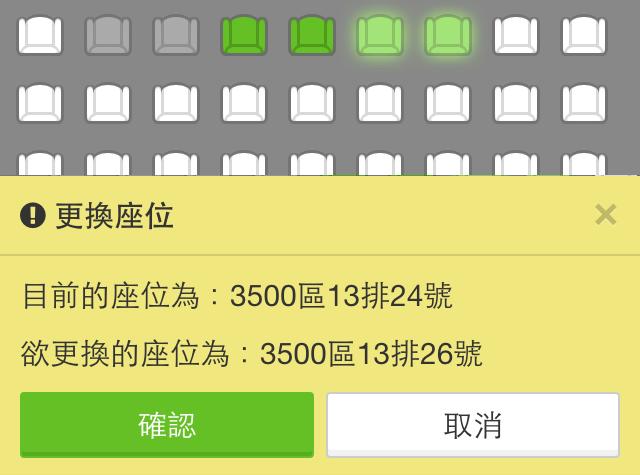 Snapshot app 3 2 zh tw