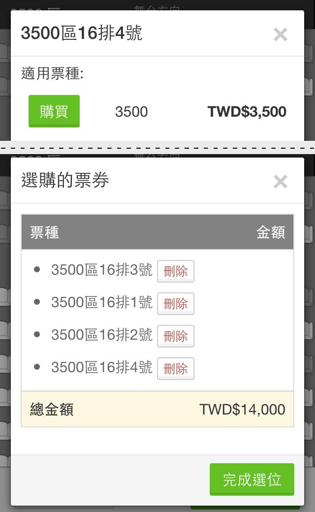 Snapshot app 3 3 zh tw