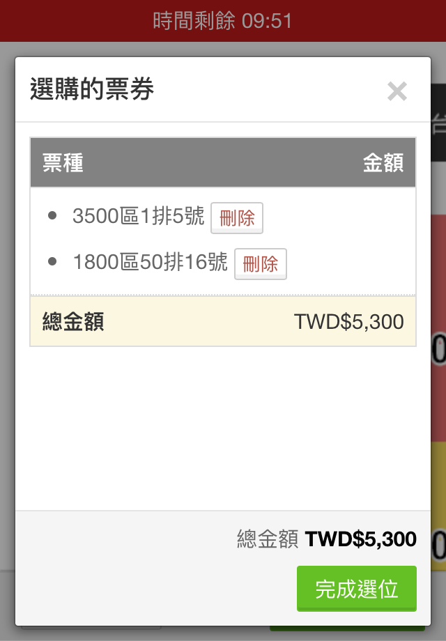 Snapshot app 3 4 zh tw