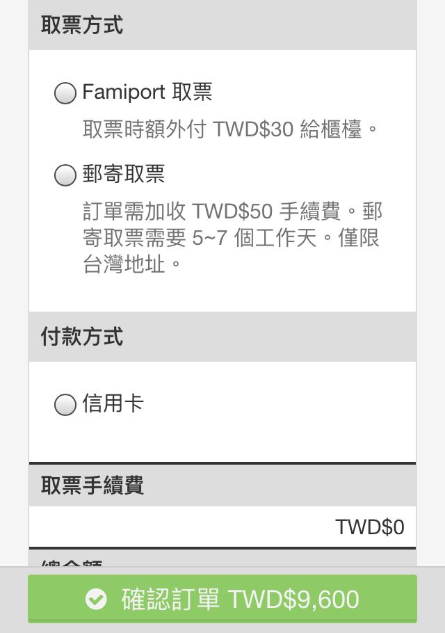 Snapshot app 4 2 zh tw