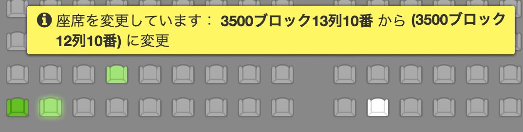 Snapshot desktop 3 2 ja