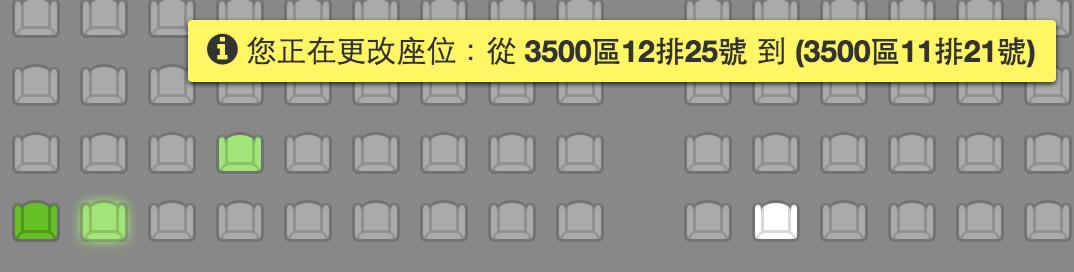 Snapshot desktop 3 2 zh tw