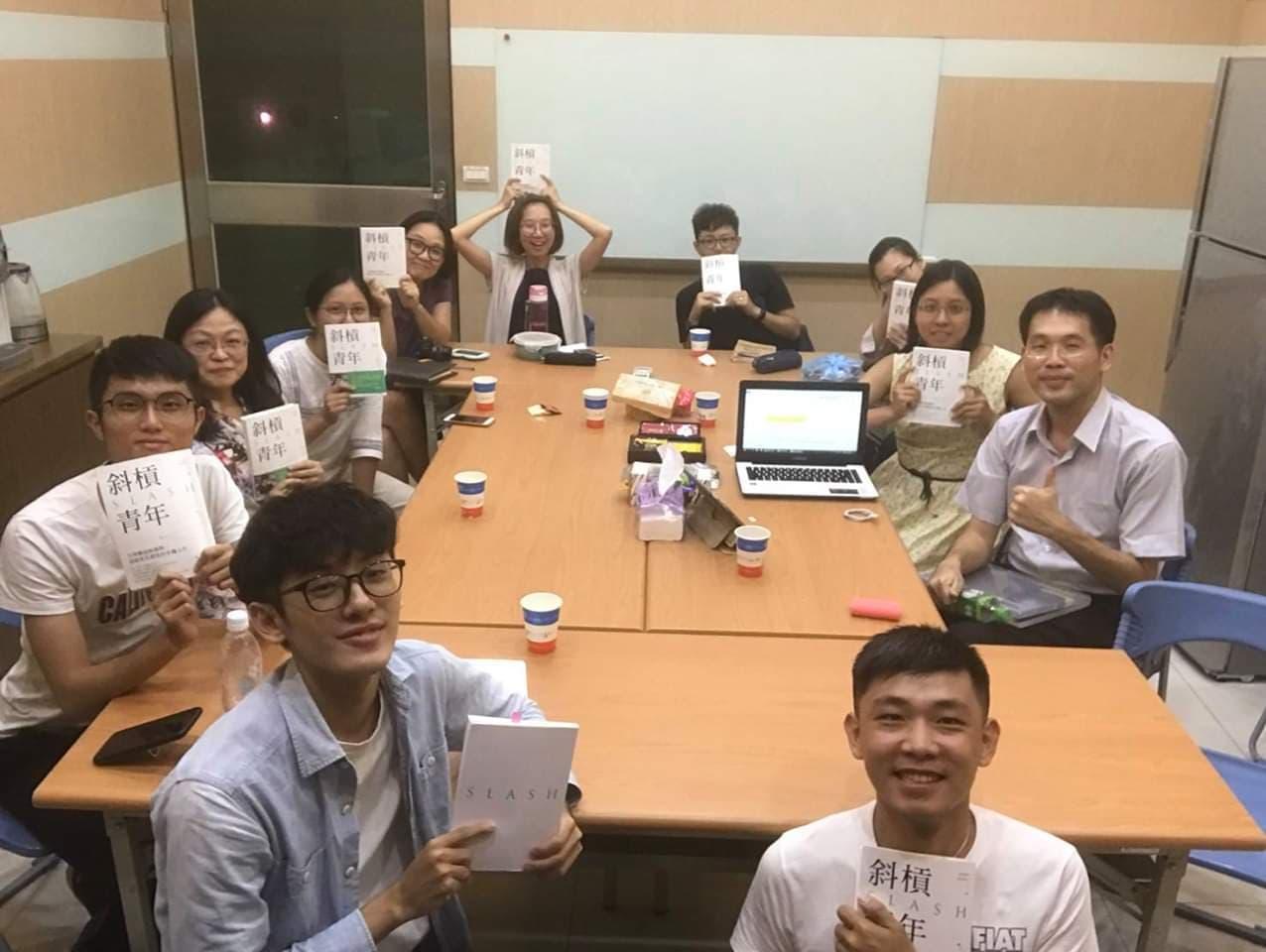 HP4KH 書聚分享:斜槓青年