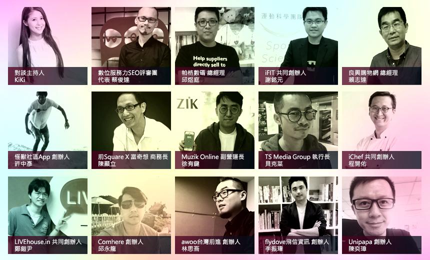 iSearch 2016 members