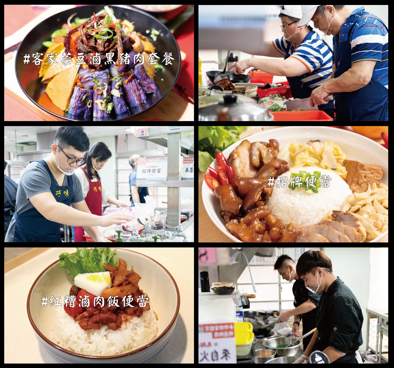 2019臺北傳統市場節