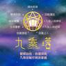 洪昇輝's gravatar icon