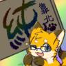 乾太 ₍₍ ◝(・◡・)◟ ⁾⁾'s gravatar icon