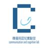 陽明交通大學傳播與認知實驗室's gravatar icon