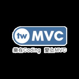 <p>我們熱愛 Web 開發技術,並樂於分享 MVC 開發心得。 已成功建立數個灘頭堡的經驗,深知 MVC 開發模式條理分明,有利於分工與管理,想推薦給尚未了解的開發人員。 不願意看到 MVC 叫好不叫座,我們樂意透過經驗交換來破除導入障礙!</p>  <p>如您有任何批評或指教,歡迎來信至:service@mvc.tw</p>
