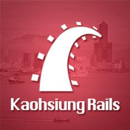 Kaohsiung Rails