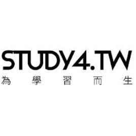 <p>Study4.TW 是從台中出發到台灣各地的技術社群,我們希望藉由社群的力量, 來讓在校的學生了解當今的趨勢、在職人士更輕鬆的學到技術、 分享的人更加精進。我們的宗旨是分享,我們持續推廣新技術, 也持續的希望能在軟體沙漠地區,播下種子。我們重視的是互動! 歡迎窩在角落的技術人員,出來參加活動,聊技術、說八卦!</p>