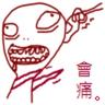 Arden Wang's gravatar icon