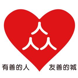 众社會企業新竹辦公室