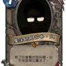 長谷川九的 gravatar icon