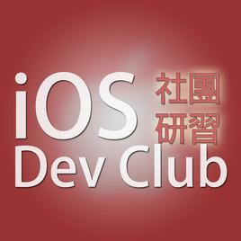 iOS Dev Club
