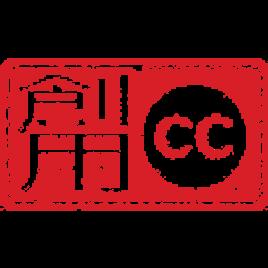 台灣創用CC計畫