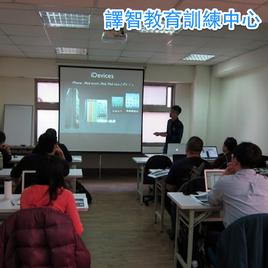 譯智教育訓練中心