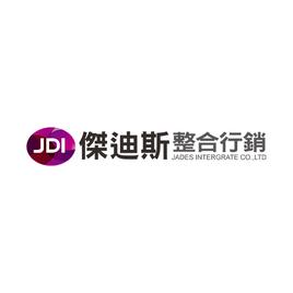 傑迪斯整合行銷股份有限公司