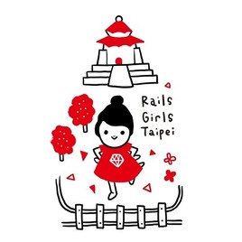 Rails Girls Weekly