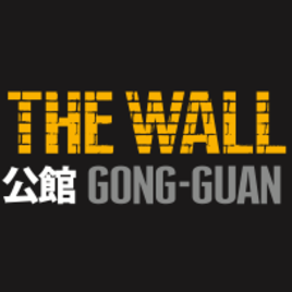 THE WALL MUSIC 這牆音樂