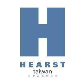Hearst Taiwan