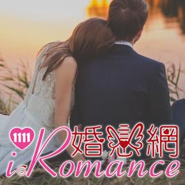 1111婚戀網
