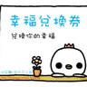 tangwen's gravatar icon