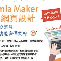 Joomla maker dm1 promote