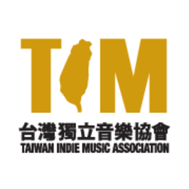 台灣獨立音樂協會