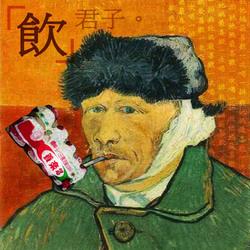 Drinkingman promote