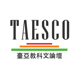 <p><strong>臺亞教科文論壇:新南向講座</strong>是立基台灣,由台灣亞洲教育科學文化協會(Asia Educational, Scientific and Cultural Organization, AESCO)支持的交流論壇。</p>  <p>致力於:</p>  <ul> <li>推動台灣與亞洲各國在教育、科學、文化各領域的實質合作。</li> <li>增進台灣對亞洲各國在高等教育、文化發展、醫療民生的了解。</li> <li>積極促成亞洲各國與台灣的實質互訪,以民間力量深化雙邊關係。</li> </ul>