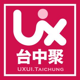 UX/UI 台中聚