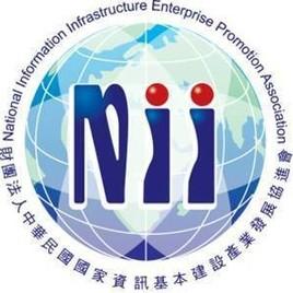 <p>「NII產業發展協進會」於109年承接國家通訊傳播委員會「參與網際網路名稱與號碼支配機構(ICANN)會議委辦案」,將透過辦理4場次專家學者網際網路座談研討活動,促使國內更多不同社群投入相關的討論,共同關注國際網路公共政策可能對臺灣的影響,也期能提高我國網路社群對ICANN多方利害人模式的認知,進一步落實於公共政策的形塑。此外,本案亦會向國內青年族群宣導有關 ICANN組織所提供的推廣計畫資源,進而協助其提出申請,達到培養我國網際網路國際參與人才之目標。</p>