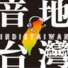indietaiwan's gravatar icon