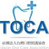 社團法人台灣口腔照護協會的 gravatar icon