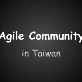 台灣敏捷社群