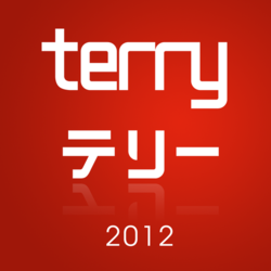Terry promote