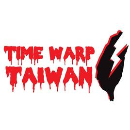 <p>Time Warp Taiwan是由一群熱愛洛基恐怖秀的瘋狂影迷所組成。</p>  <p>自2015開始,不定期在台北的戲院做演出,至今己舉辦過8場演出,每場演出超過200張門票場場完售,至今為止最高紀錄為350張。</p>  <p>團隊成員除了台灣的死忠影迷外,也有不少國外的專業玩家參與其中,我們將會帶給觀眾與國外同步最原汁原味的洛基恐怖秀!</p>  <p>快準備好與我們一起進入洛基恐怖秀的奇幻世界!</p>