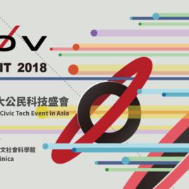 g0v-summit2018
