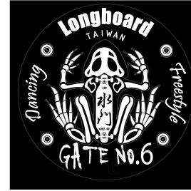 六勦Longboard教學