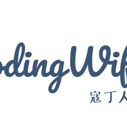 Codingwife promote