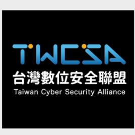 <p>台灣雲端安全聯盟,於2013年7月26日已正式於內政部立案核准設立,立案字號為:台內團字第1020396999號,正式提供國內雲端安全相關產業與技術諮詢服務,並邀集國內雲端相關產業,共同為台灣雲端安全領域發展而努力,目前正值國內推動雲端相關產業之際,本協會的成立將提供國內資通訊軟硬體研發與服務產業,連結與參與國際雲端安全聯盟(Cloud Security Alliance)之管道,並提供來自全球雲端安全領域之發展趨勢,以提昇國內對於雲端服務相關產業之重要參考。</p>  <p>台灣雲端安全聯盟 已於2018年10月 經由內政部備查更名為 台灣數位安全聯盟。</p>