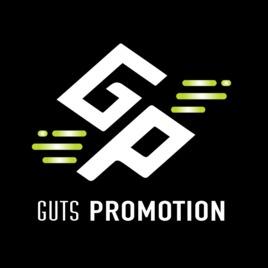 滾石國際音樂 Guts Promotion