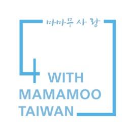 4 With MAMAMOO Taiwan