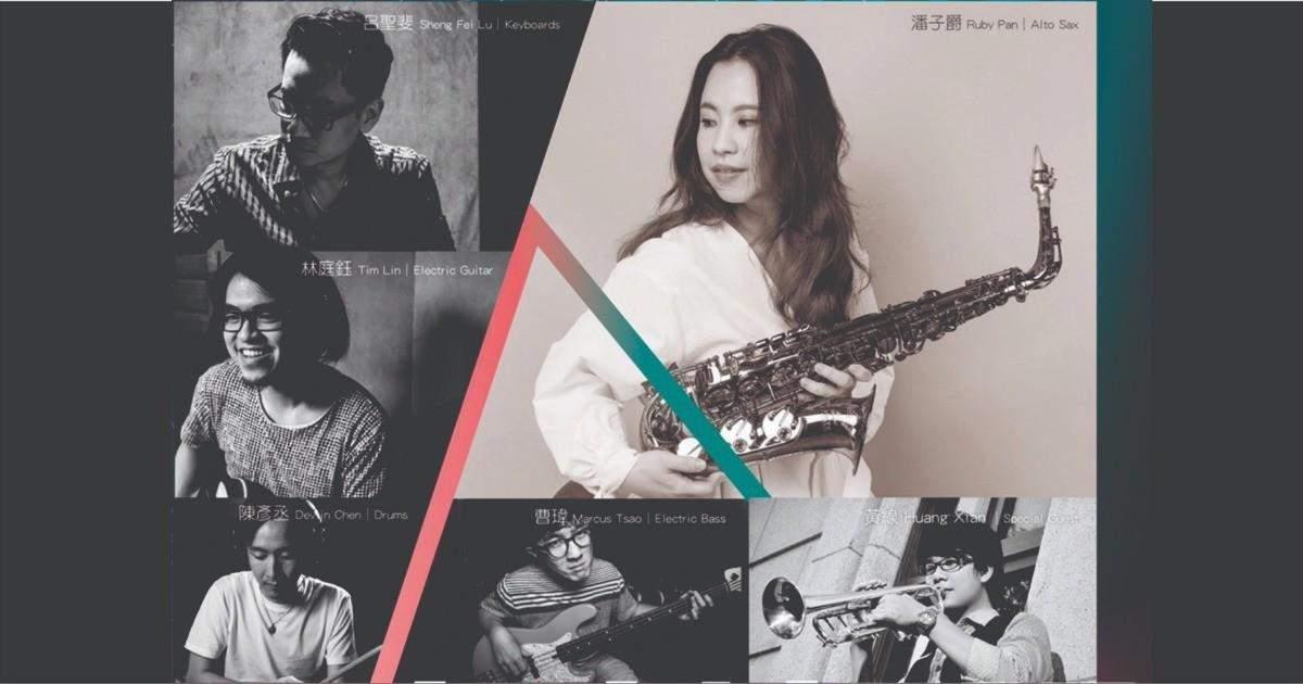 Beyond The Limited 超越極限-零距離音樂會 - 奔放e倉庫